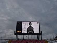 Die Familie des verstorbenen Patrick Ekeng soll den Pokal bekommen