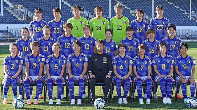 frauenfußball japan