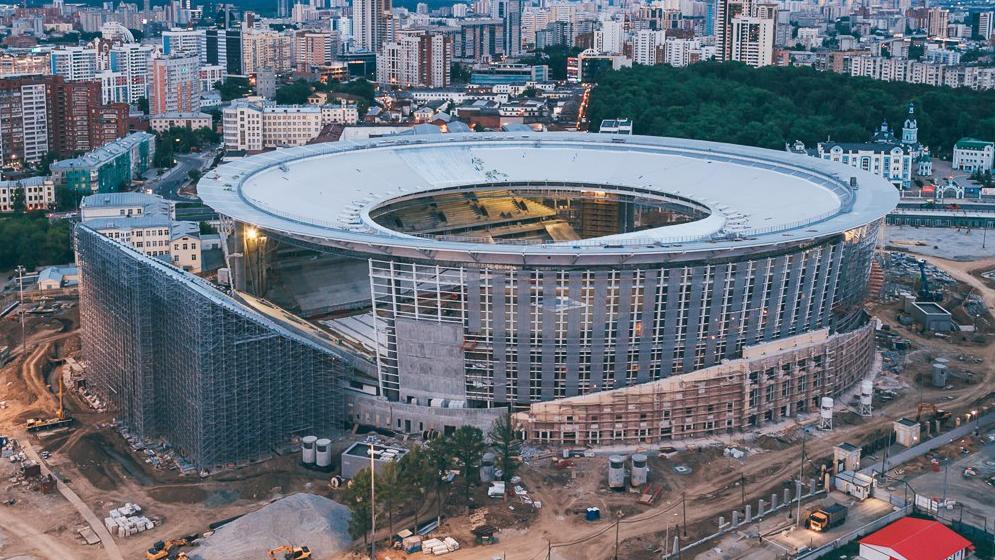 Stadion Wm Russland
