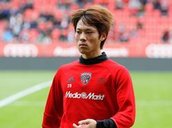 Ryoma Watanabe verlängert beim FC Ingolstadt