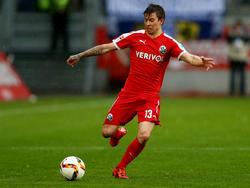 Der SV Sandhausen hat Jakub Koscecki fest verpflichtet