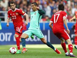Ronaldo hizo el único tanto del encuentro ante los rusos. (Foto: Getty)