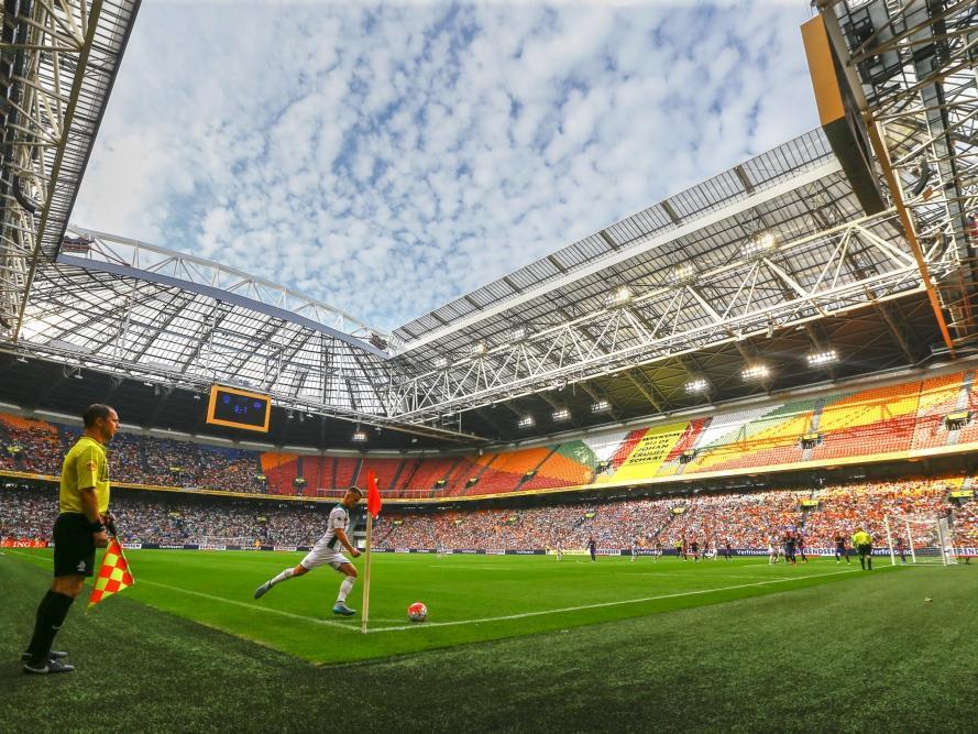 Суперкубок Нидерландов. Гронинген - ПСВ 0:3. Есть десятый кубок - изображение 4