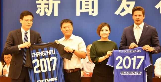 Schalke-Kooperation in China