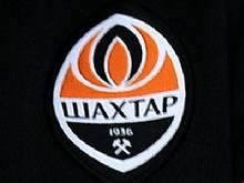 Schachtjor Donezk ist ukrainischer Pokalsieger